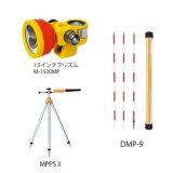M-1500MPプリズム Bセット 221820