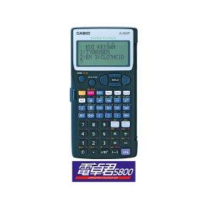 画像1: 測量計算器 電卓君5800